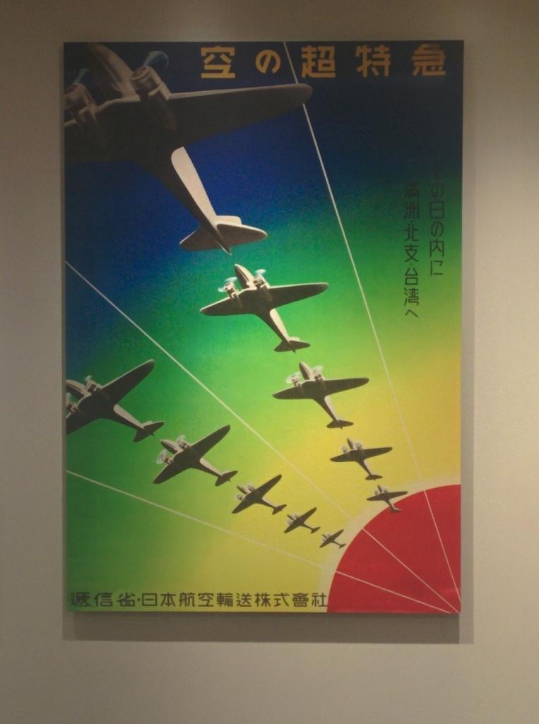 Japanese planes